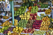 Local fruit at market in Lima
