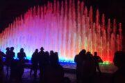 Magical Water Circuit Park Tour