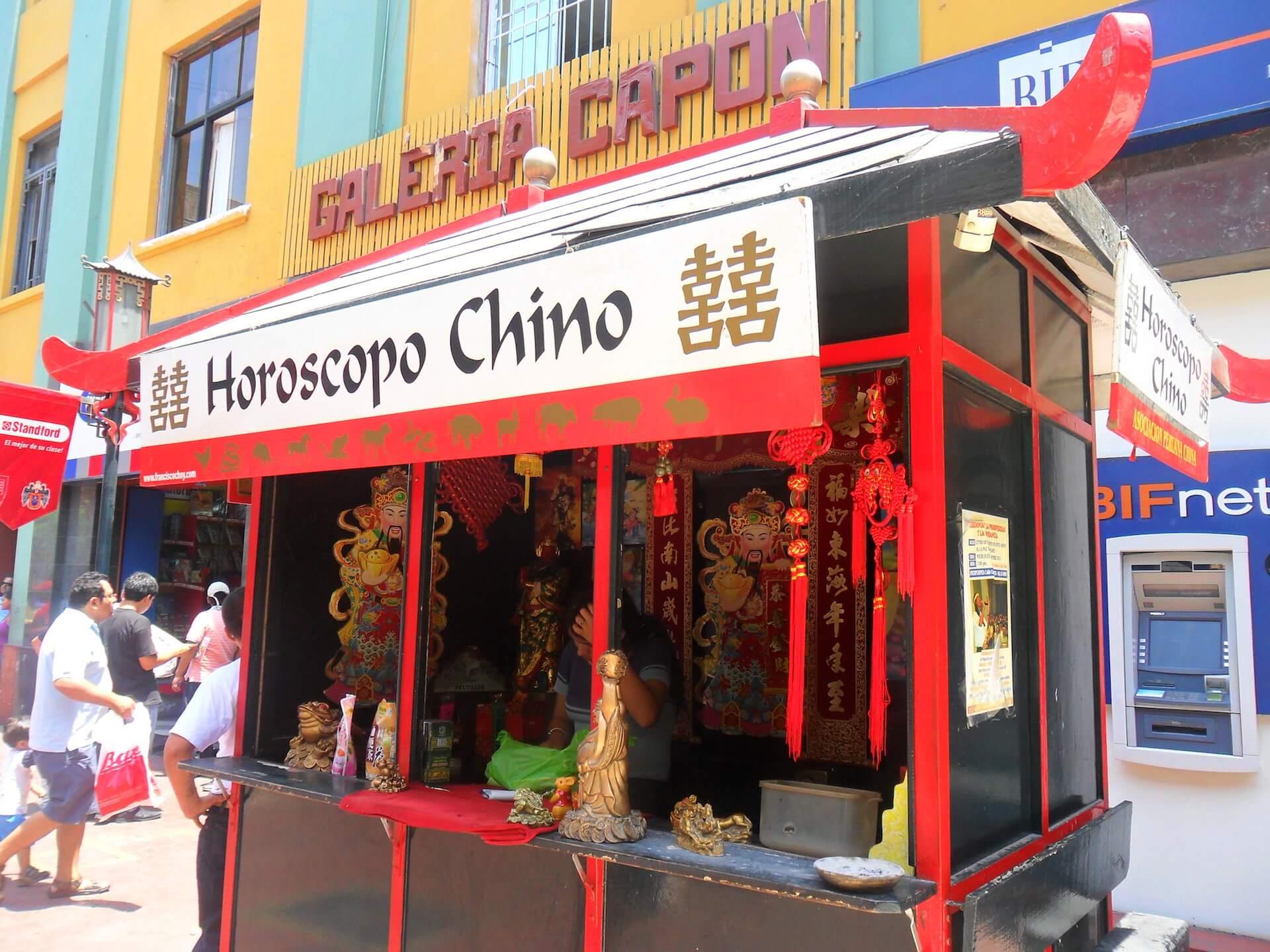 barrio chino chinatown in lima